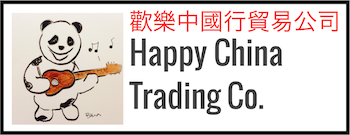 Happy China Trading Co. | Souvenirs and Gifts From China | 歡樂中國行貿易公司