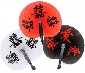 one dozen chinese character fans happy china trading co