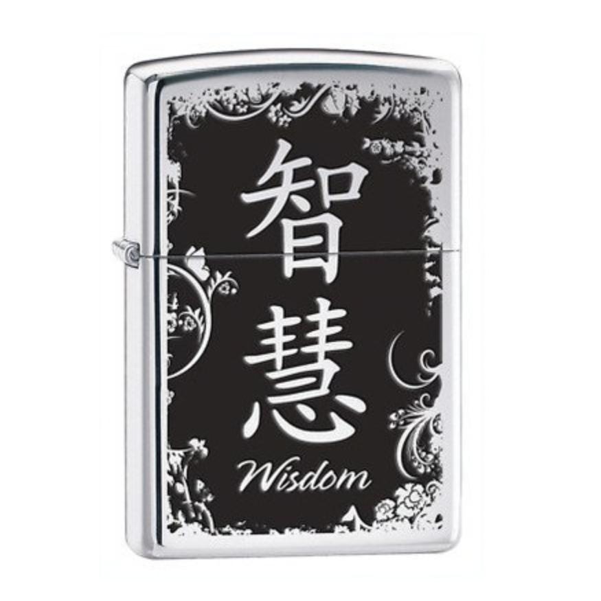 Wisdom Chinese Symbol Zippo Lighter In Polished Chrome Happy China