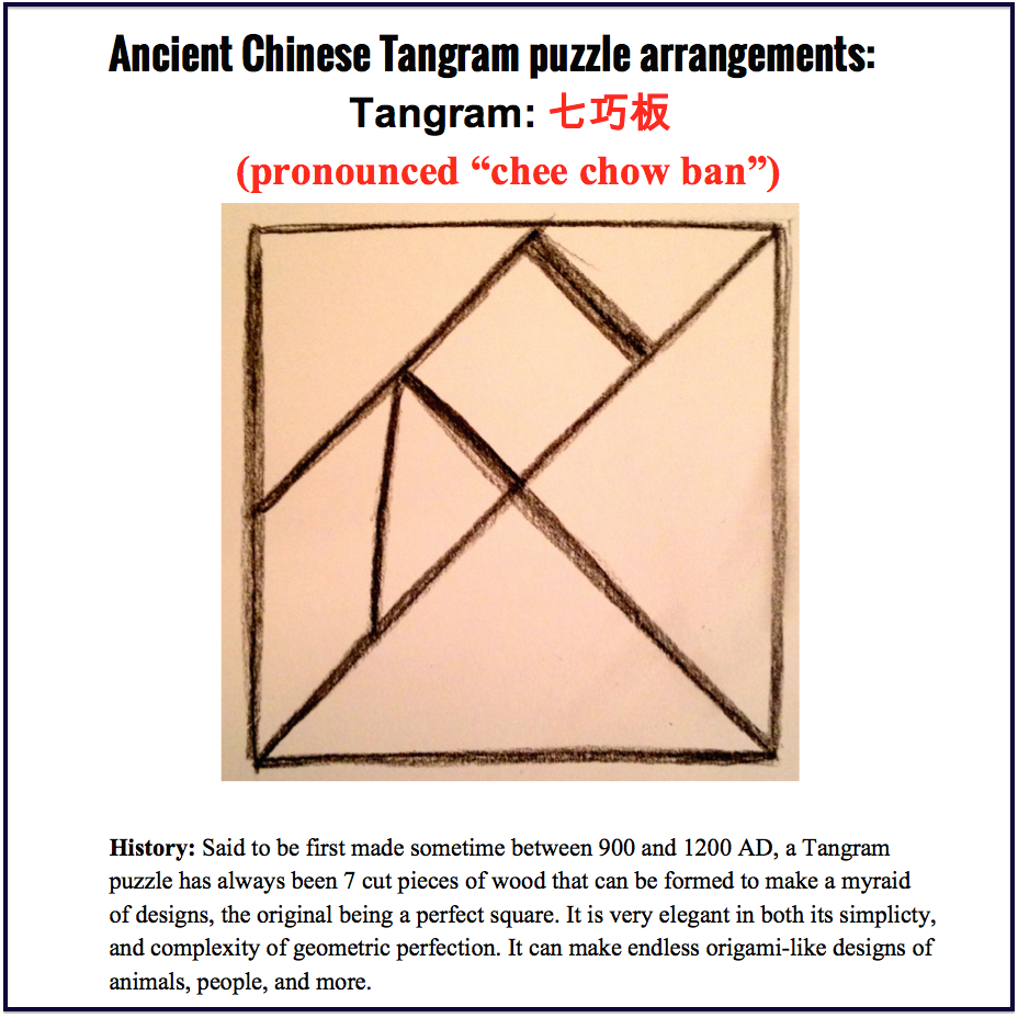 Tangram puzzle 25 designs blueprint happy china trading co tangram preview malvernweather Gallery